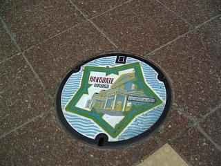 A cute manhole in Hakodate, Hokkaido, Japan. Photo by Judit Kawaguchi