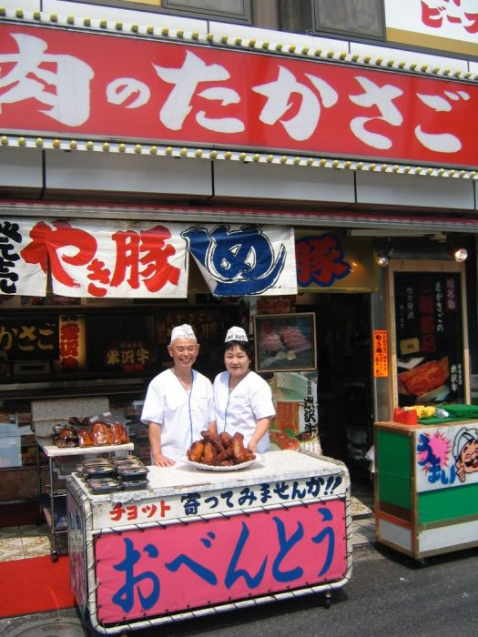 東京の「肉のたかさご」の藤田有宏さんと藤田喜美代さん. Arihiro and Kimiyo Fujita, owners of Takasagoya Pork Shop in Tokyo. Photo by Judit Kawaguchi