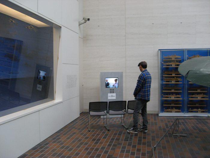Ohka TV show display at Yushukan Museum, Yasukuni Shrine