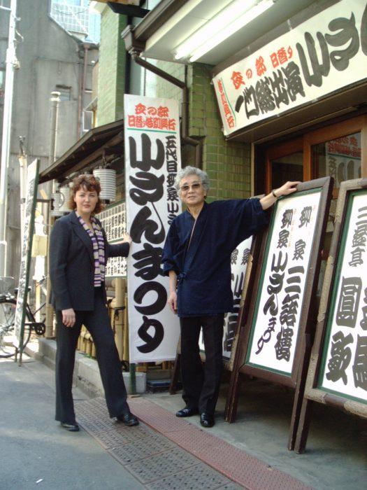 Japanese calligraphy artist Tachibana Sakon and journalist Judit Kawaguchi in front of Tokyo's Suehirotei theater.