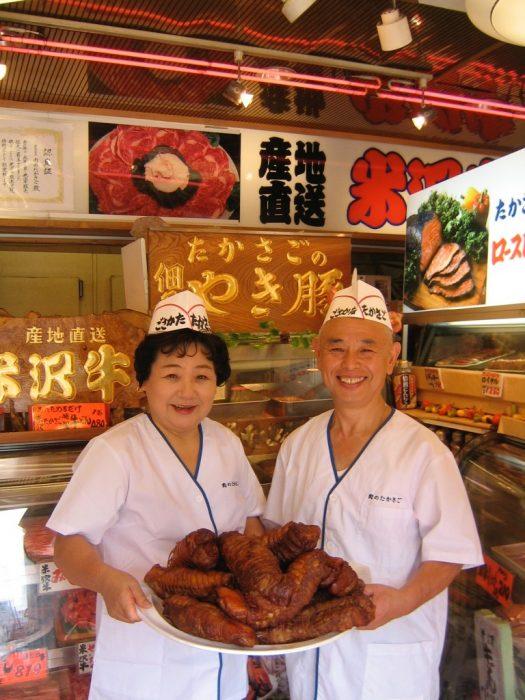 Kimiyo and Arihiro Fujita, the owners of Takasagoya Pork Shop in Tokyo. Photo by Judit Kawaguchi