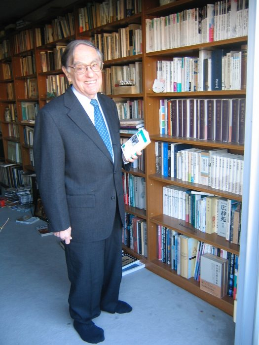 Scholar and translator of Japanese literature, Professor Donald Keene at his home in Tokyo. Photographed by Judit Kawaguchi
