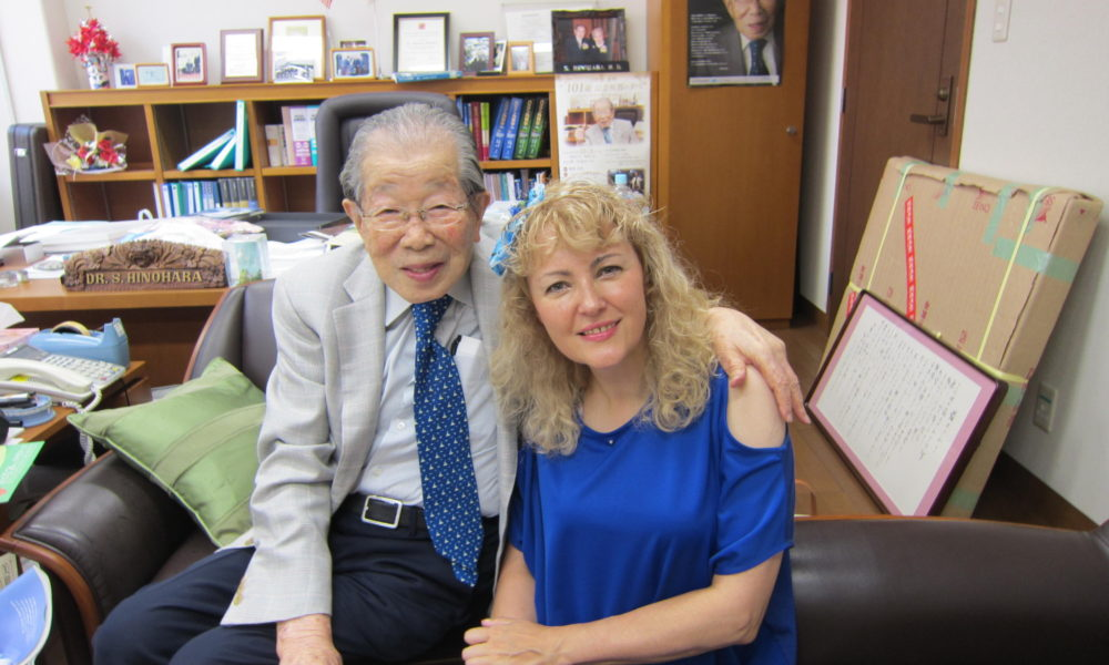 Dr Shigeaki Hinohara